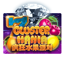 เกมclustermaniagw