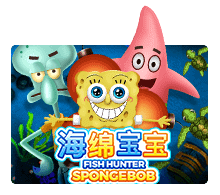 fishspongebob