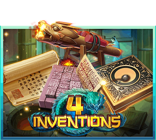 The Four Inventions